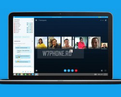 Состоялся официальный выпуск Skype for Business