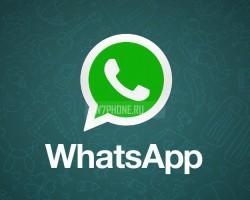 В WhatsApp для Windows Phone появились голосовые вызовы