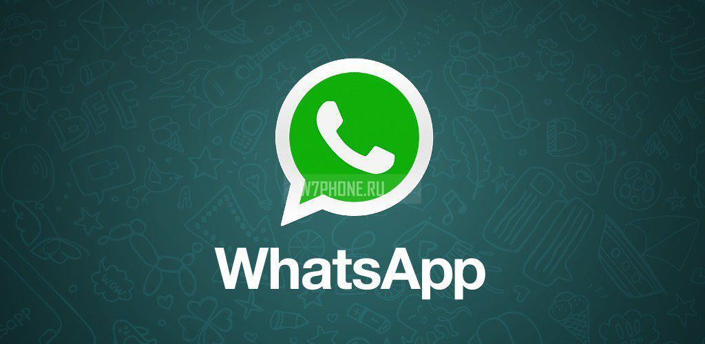 whatsapp-logo_thumb