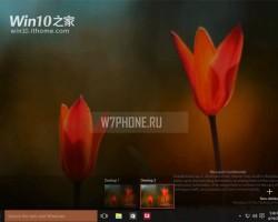 В Сети появились скриншоты очередной сборки Windows 10 Technical Preview