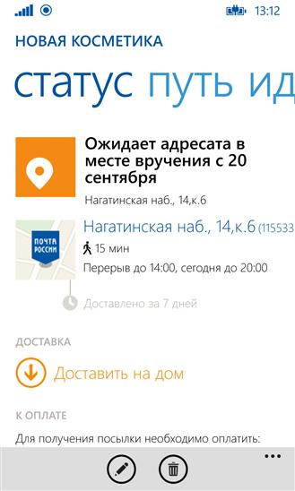 1a11b74e-cd5b-4612-b637-85afda46168c