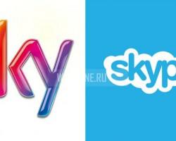 Microsoft не может зарегистрировать в Европе торговую марку Skype
