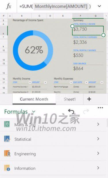 Excel-Mobile-app-1-376x620