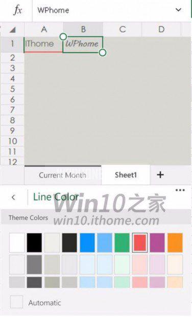 Excel-Mobile-app-2-376x620