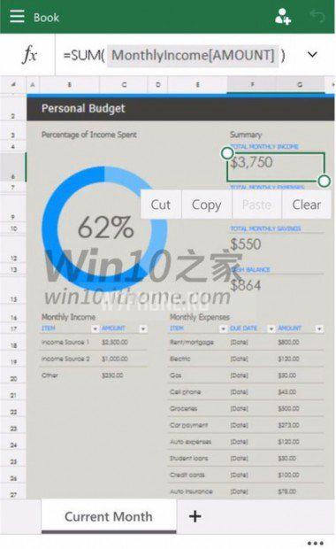 Excel-Mobile-app-3-380x620
