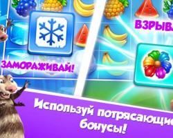 Gameloft выпустила игру «Ледниковый Период: Лавина»