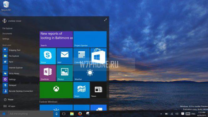 Windows 10 (10074) получила исправления часто возникающих ошибок