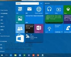 Улучшения в Edge, Cortana и другие изменения в новой сборке Windows 10 Technical Preview