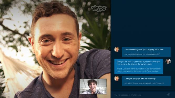 Скачайте Skype Translator уже сейчас!