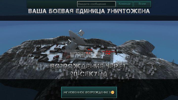 wp_ss_20150506_0006_новый размер