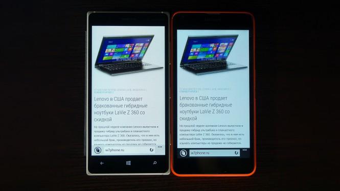 Экраны Lumia 640 и Lumia 830