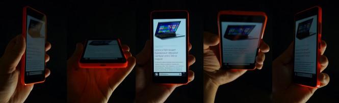 Lumia 640: вгляд на экран под углом