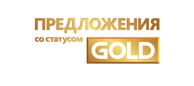 deals-with-gold-logo
