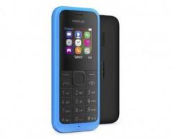 Компания Microsoft представила телефон Nokia 105 Dual SIM