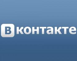 Соцсеть «ВКонтакте» запустила конкурс насоздание мобильных приложений