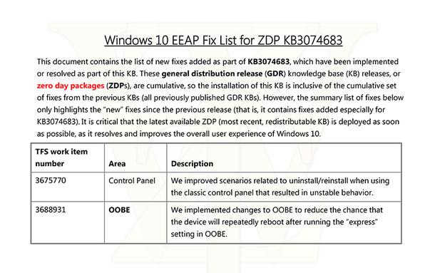 Windows 10 build 10240 получила очередное обновление