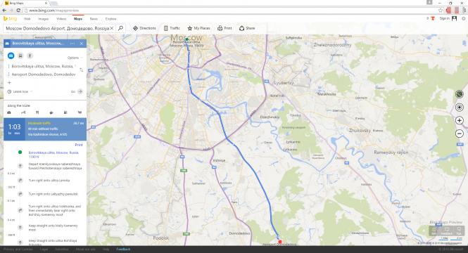 Microsoft готовит крупное обновление для Bing Maps