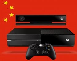 Halo: The Master Chief Collection станет первой игрой из серии Halo, выпущенной в Китае