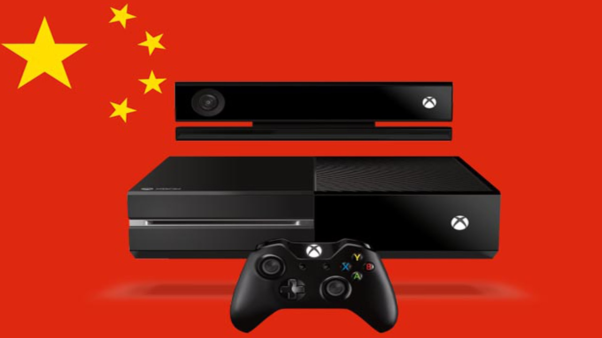 xbox in china