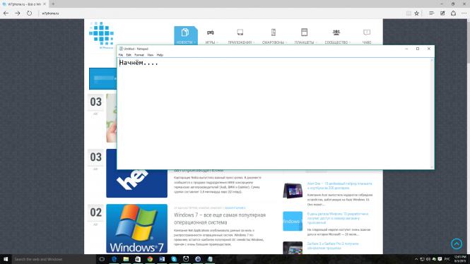 Notepad и другие приложения Windows 10 со временем появятся в магазине