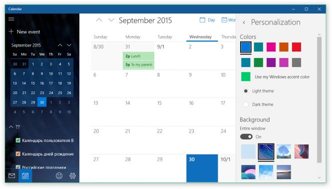 Приложения Store, Calendar и Mail в Windows 10 получили визуальные изменения