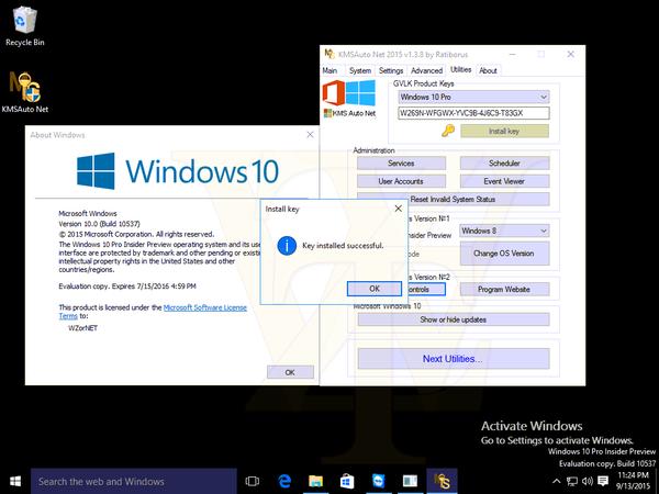 Wzor пообещал выпустить ISO-файл с Windows 10 build 10537 (TH2)