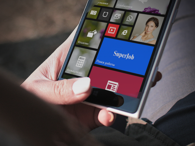 Superjob для Windows Mobile