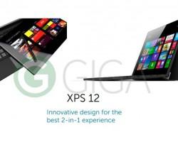 Dell XPS 12 — новый конкурент Surface Pro
