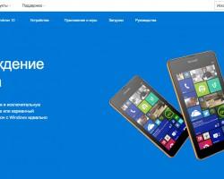 Microsoft закроет официальный сайт Windows Phone