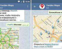 Яндекс представил ботов для Telegram