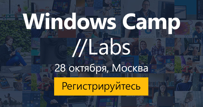Windows Camp//Labs