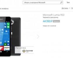 Официально: цены на Microsoft Lumia 950 и 950 XL в России