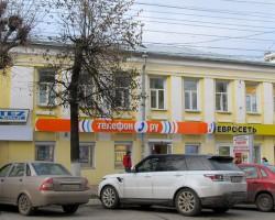 Вроссийских городах появляются возрожденные магазины МТС «Телефон.ру»