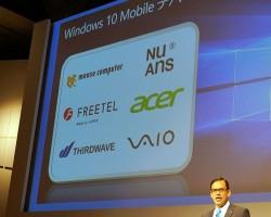 VAIO будет выпускать смартфоны на Windows 10 Mobile