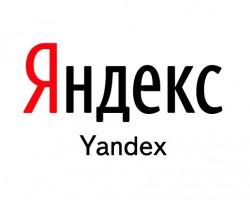 Бывший сотрудник «Яндекса» получил условный срок запопытку продать исходный код поисковика