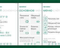 Приложение «Мегафон Личный кабинет» вышло на Windows Phone 8 и Windows 10 Mobile