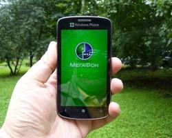 Мегафон будет взимать с неактивных абонентов по 15 рублей в день