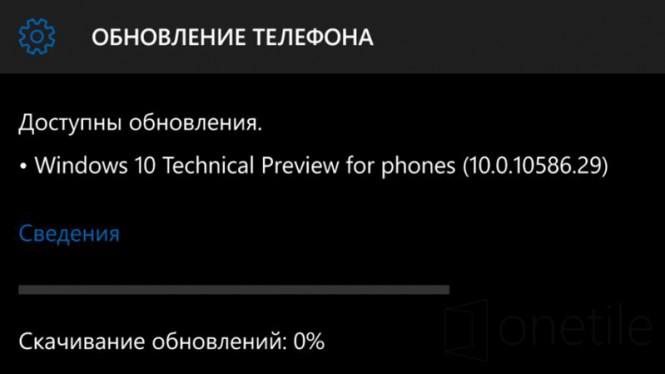 Snimok_ekrana_2015-12-04_22-44-09