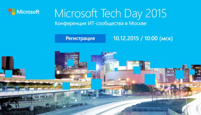 TechDay-700x400_1