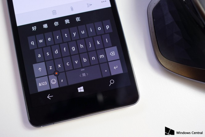 lumia-950-keyboard-5