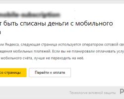 «Яндекс.Браузер» теперь предупреждает пользователей омобильных подписках насайтах