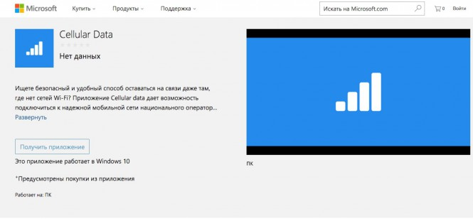 Снимок экрана 2016-01-08 в 16.06.55