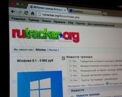 RuTracker будет навсегда заблокирован с25января