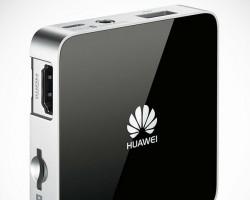 Huawei готовится канонсу своего первого компьютера
