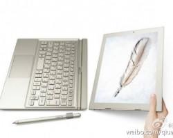 Huawei готовит планшет сAndroid иWindows