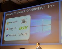 Vaio покажет смартфон на Windows 10 Mobile