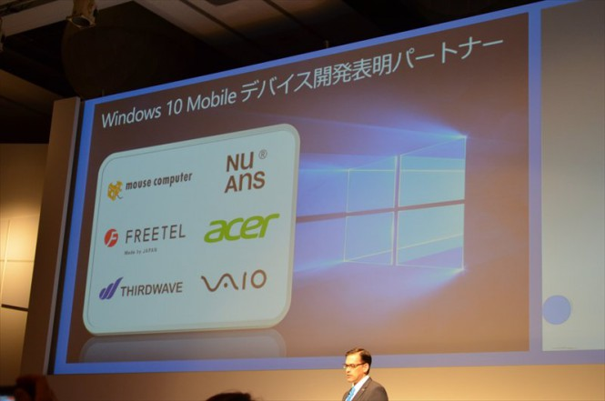 vaio-windows-10-phone