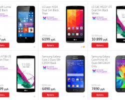 МТС снова снизил цены насмартфоны