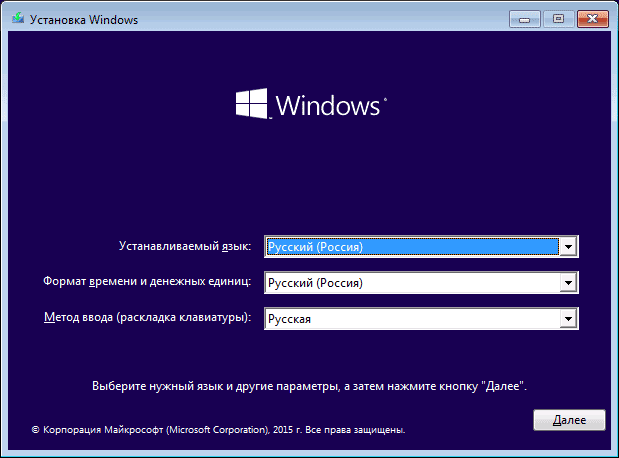 02-windows-10-install-language