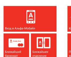Почему Альфа-Банк перезапустил приложение для «умирающего» Windows Phone